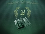 islamic-wallpaper-allah-quran-green-690x517.jpg